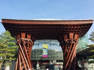 金沢駅鼓門 ブログ、HP、エキテン